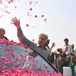 Shahbaz Sharif visits his Constituency NA-129, PP-159 Lahore (Picture Gallery)
