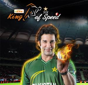 Ufone King of Speed