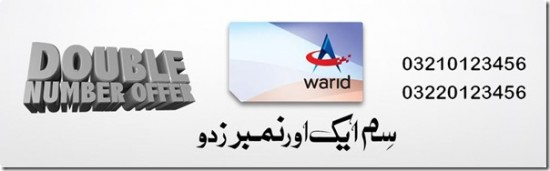 Warid Double Number Postpaid