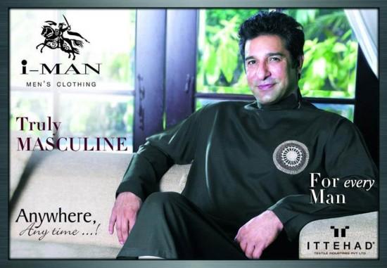 Wasim Akram ttehad Textiles 1
