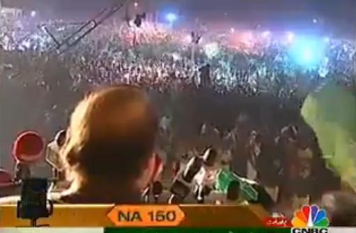 Nawaz Sharif huge Jalsa in Multan