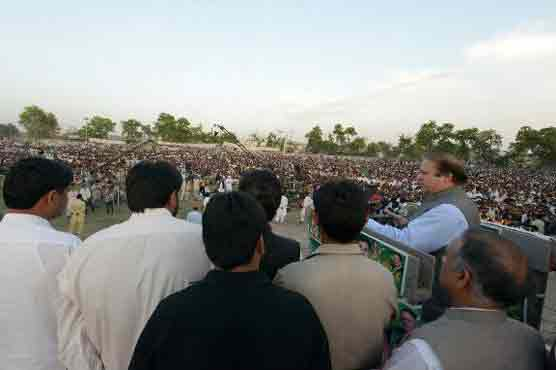 Nawaz Sharif Jalsa in Kot Addu on 3-5-2013