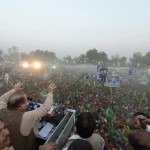Nawaz Sharif (PMLN) Huge Jalsa in Sahiwal
