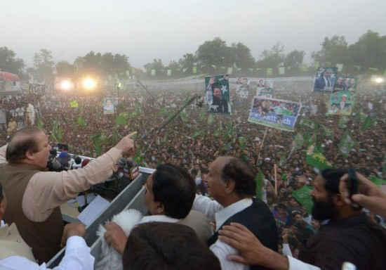 Nawaz Sharif PMLN huge Jalsa in Sahiwal