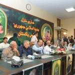 Nawaz Sharif address in Youm-i-Takbeer Ceremony Lahore 2