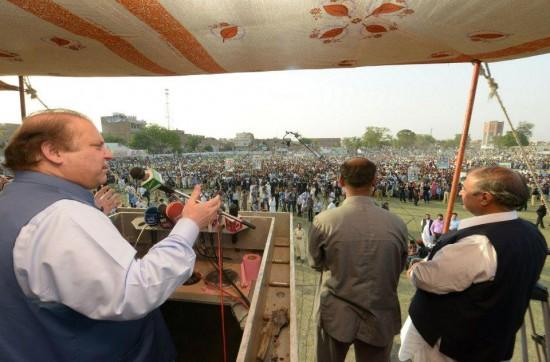 Nawaz Sharif (PML-N) Jalsa in Sheikhupura