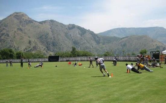 PCB Training Camp Abbotabad