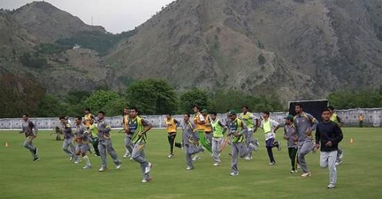 PCB Training Camp Abbottabad