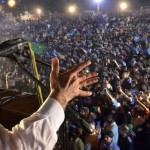 Shahbaz Sharif (PMLN) Jalsa in Lahore on May 9, 2013
