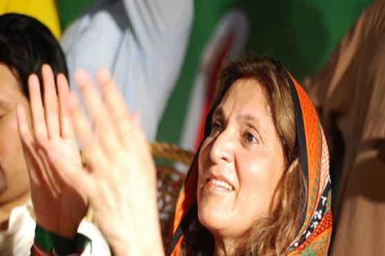 Pti Founding Member Fauzia Kasuri Quit Party Paki Mag