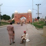 BISE Multan Board Matric Result 2103 on July 25