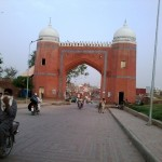 Qilla Kohna Qasim bagh Gate