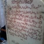 Heer Ranjha Precise Introduction