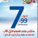 Warid Calling Package For Karachi