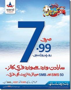 Warid Karachi Package