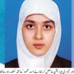 Lahore Board Toppers Intermediate Result 2013