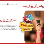 Mobilink Block Call SMS Service Details