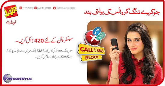 Mobilink Call SMS Block