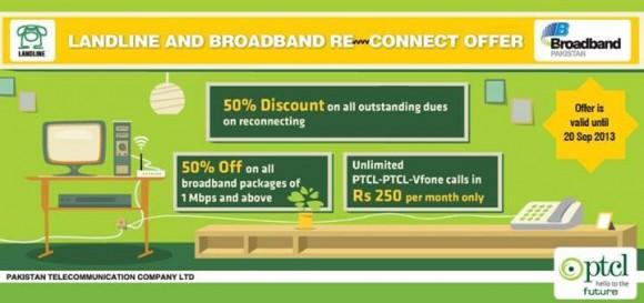 PTCL 50 Discount