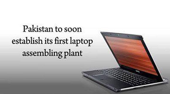 Pakistan Laptop Plant