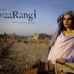 Swaarangi Lollywood Moive ft. Resham