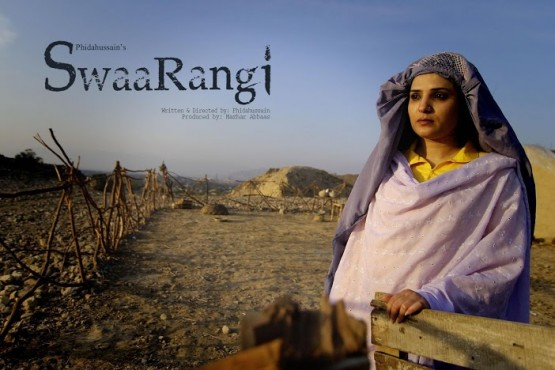 Swaarangi Resham