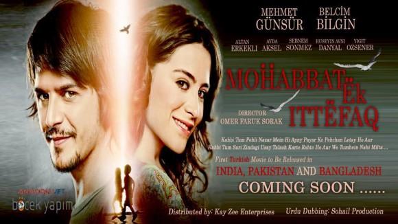 Turkish Movie Pakistan