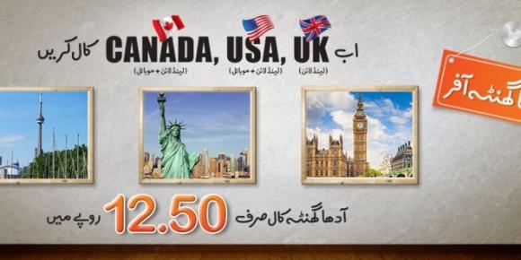 Ufone International Call Package