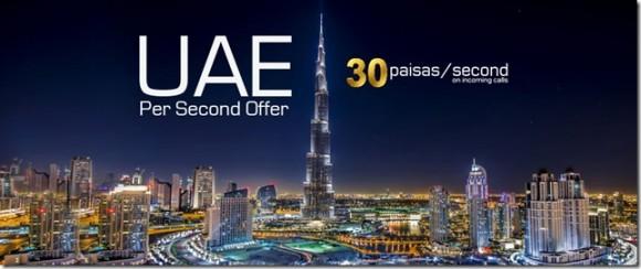 Ufone UAE Roaming