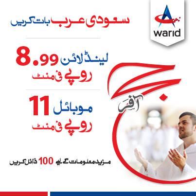 Warid Hajj Call Rates