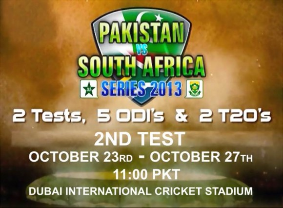 Dubai Test Match
