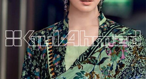 22b7738f63 Gul Ahmed Silk Velvet Winter Collection 2013 – Paki Mag