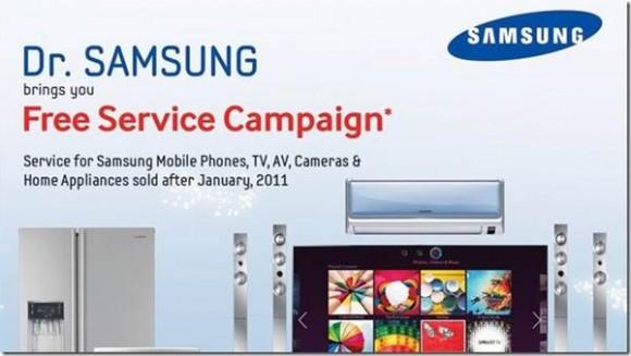 Samsung Campaign Pakistan