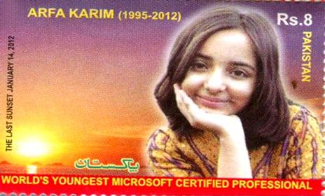 Pakistan Post Arfa kareem Postage Stamp