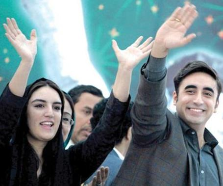 Bakhtawar Bhutto with Bilawal Bhutto Zardari