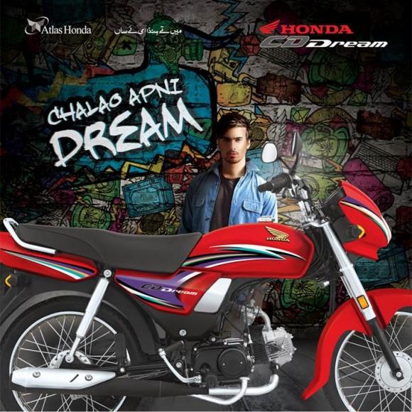 Honda CD Dream Pakistan