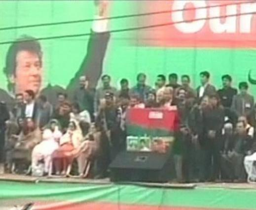 Imran Khan Dharna Rally in Peshawar