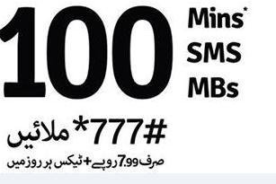 Mobilibk SIM 100