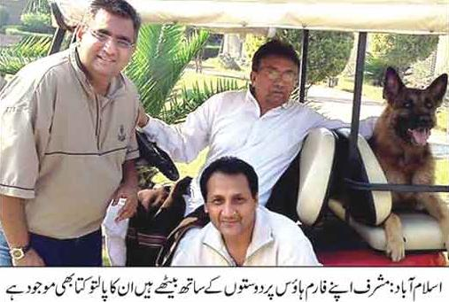 Musharraf with his friends and dog in Farmhouse Islamabad