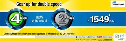 PTCL Double DSL