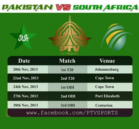 Pakistan South Africa Tour 2013