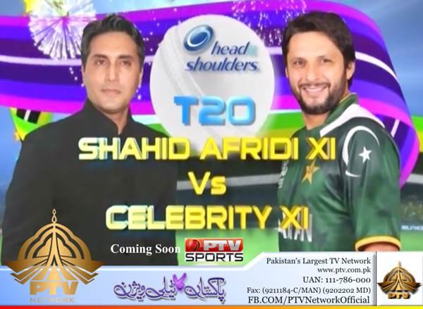 Shahid Afridi Celebrity XI