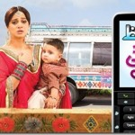 Telenor Talkshawk Mohafiz Life Insurance Service
