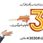 Ufone 30 Paisa Offer Detail