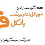 Ufone Free Mobile Internet Offer Details