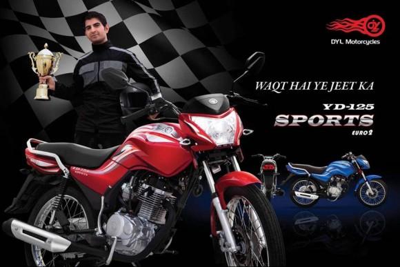 Yamaha 125 Sports Pakistan