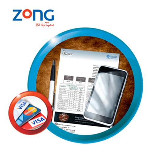 Zong Recharge Online Bill