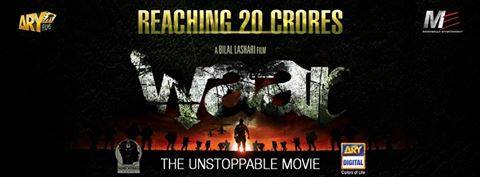 waar movie record