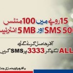 Warid Sunday Unlimited Offer