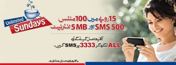 warid sunday offer